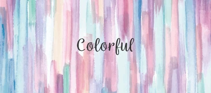 配色デザインの基本ルール5つ 〜美しい配色はこうやって決める〜