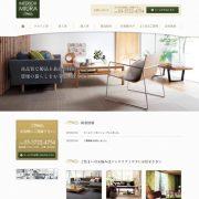 建築会社様のホームページ制作