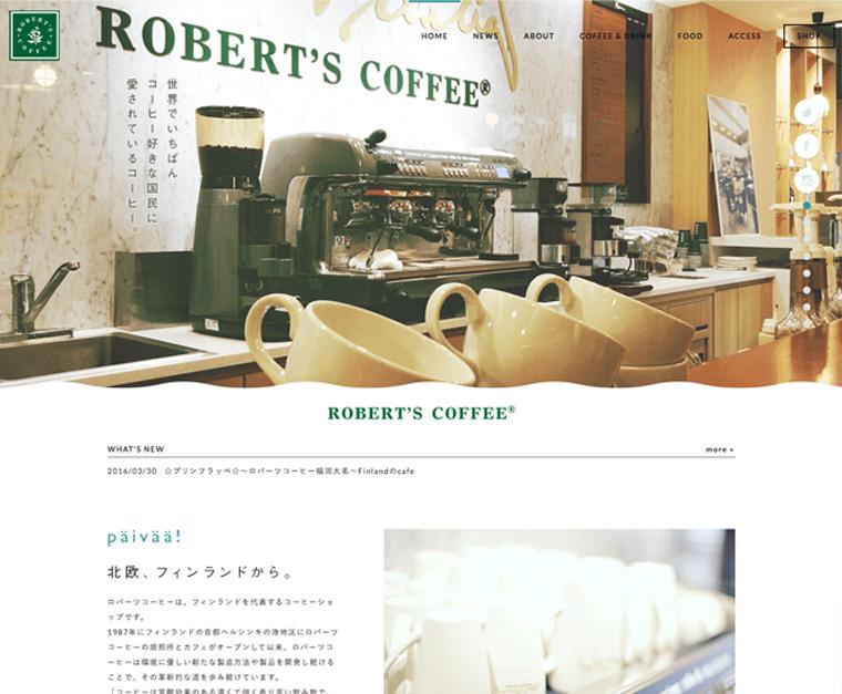 福岡の大名にあるカフェ ロバートコーヒーさんのPCサイト