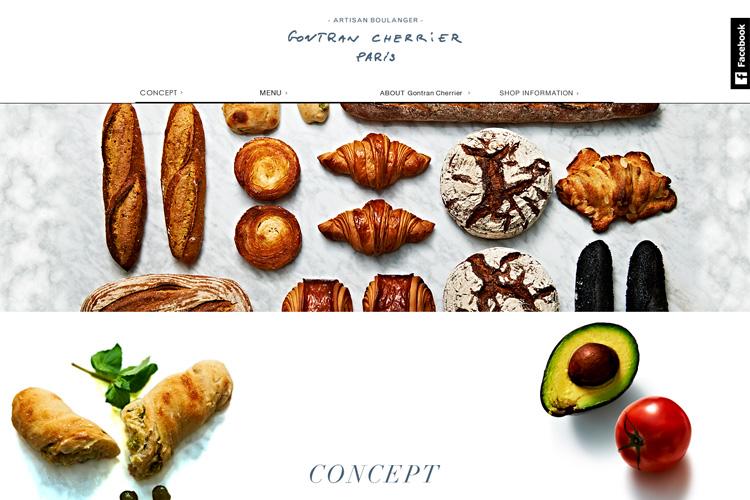 GONTRAN CHERRIERのウェブデザイン
