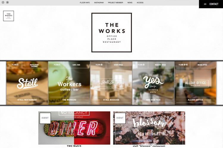 THE WORKSのウェブデザイン